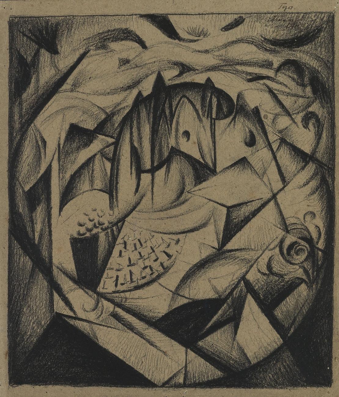 Memories of the Caucasus, 1916 - Alexander Bogomazov