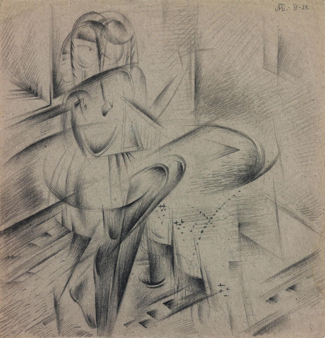 The Artist's Daughter Playing Diabolo, 1916 - Alexander Bogomazov