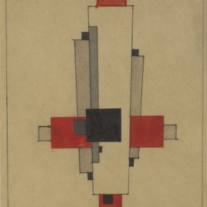 Design for a Suprematist Architecton