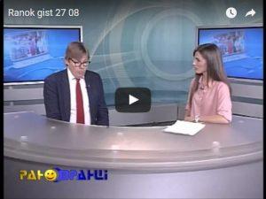 """Rano Vrantsi: Интервью программе """"Рано-вранці"""" на Центральном канале"""