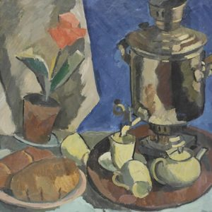Still Life With a Samovar and a Flower