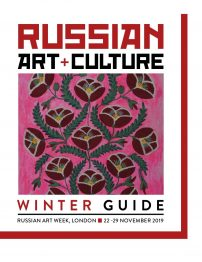 James Butterwick Auction Highlights Review in Russian Arts and Culture Winter Guide