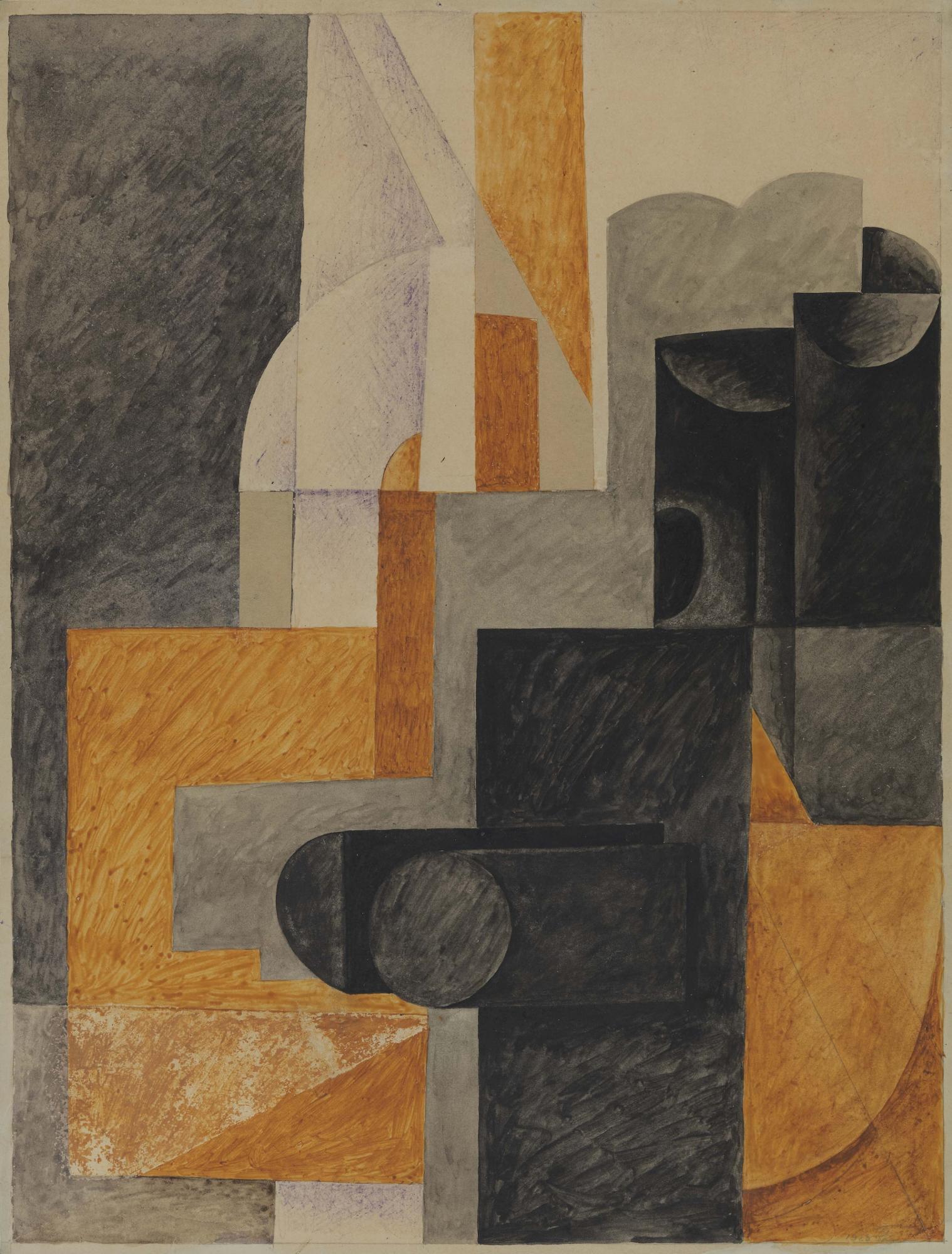 Guitar, 1923 - Boris Kosarev