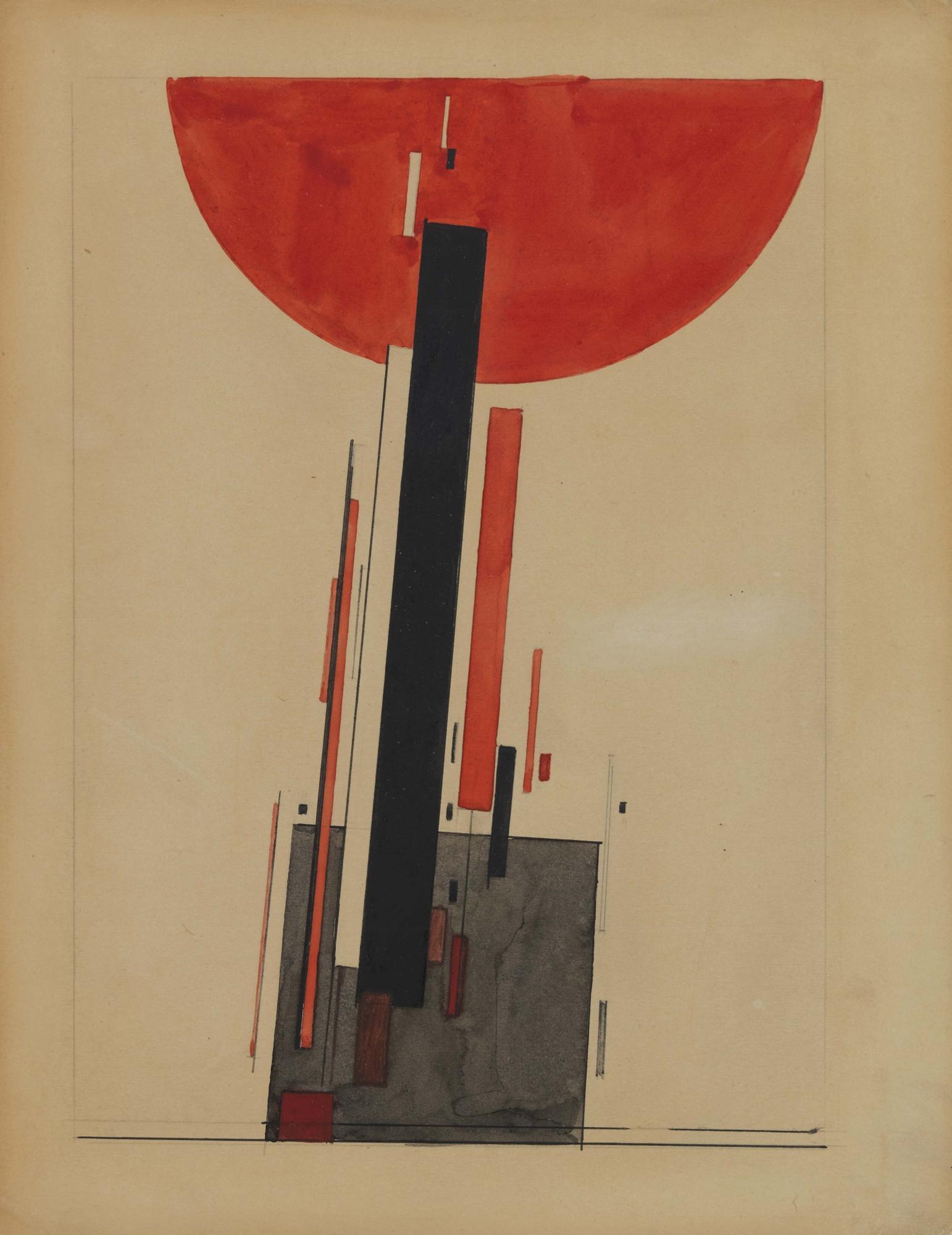 Vertical Axes in Motion, 1922/23 - Ilya Chashnik