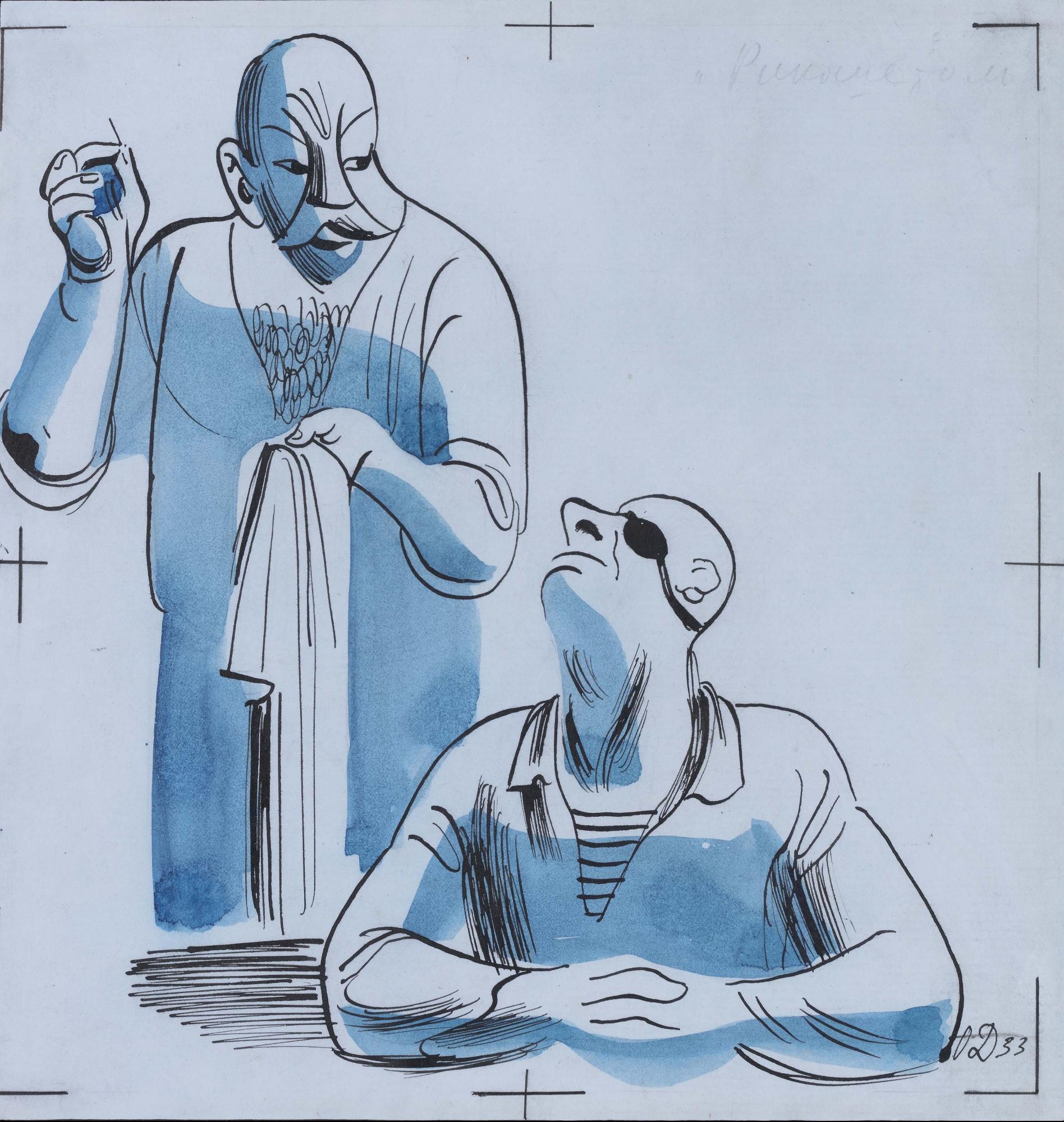 Book Illustration, 1933 - Alexander Dovgal