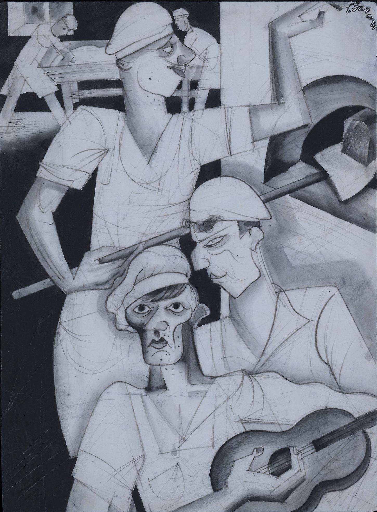 In the Bakers, 1929 - Semyon Zaltser