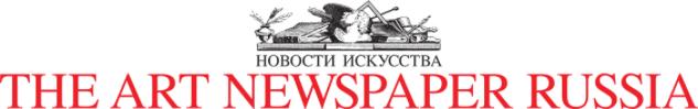the-art-newspaper-russia-logo