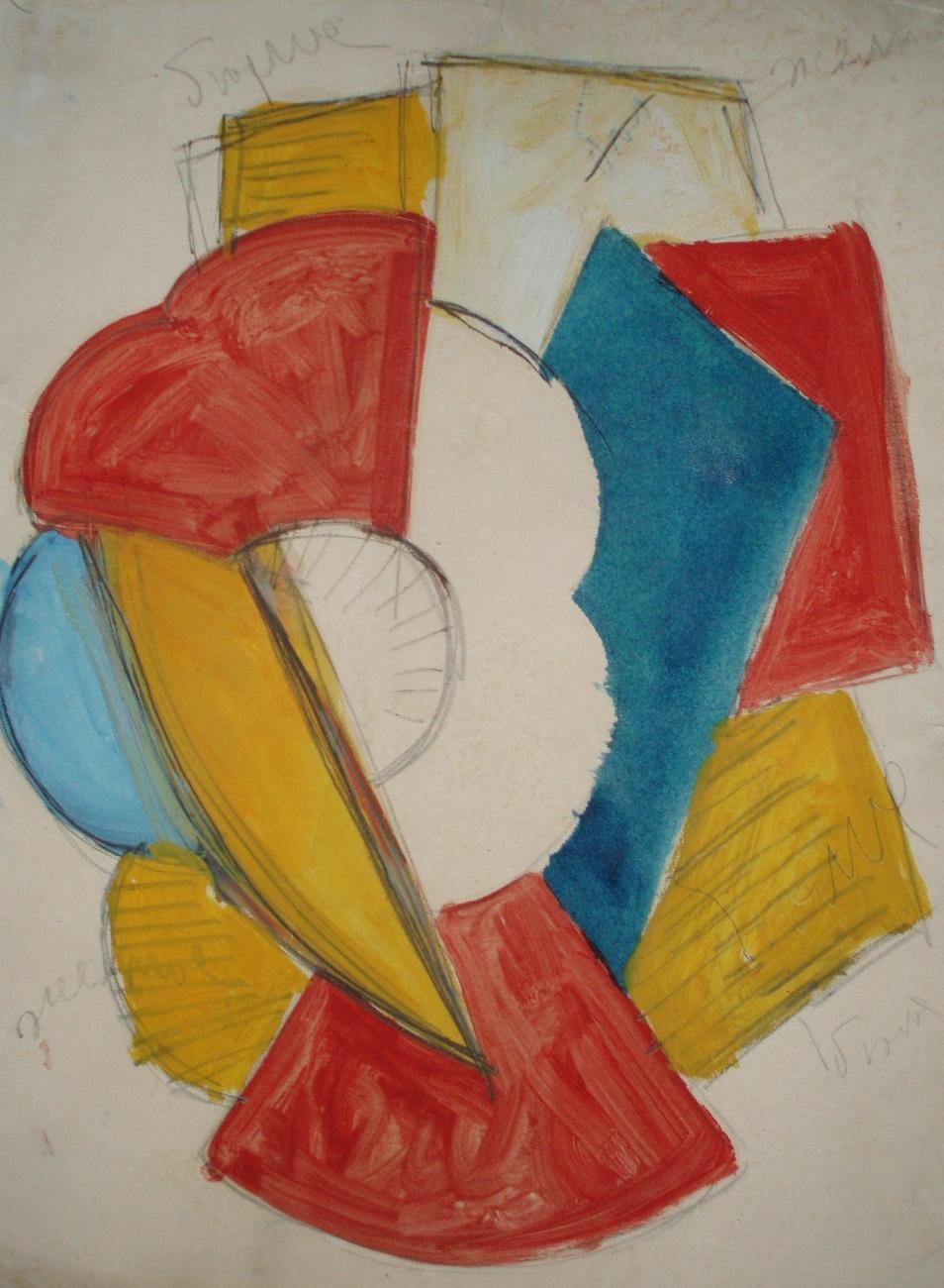 Constructivist Composition, 1916 - Vera Pestel