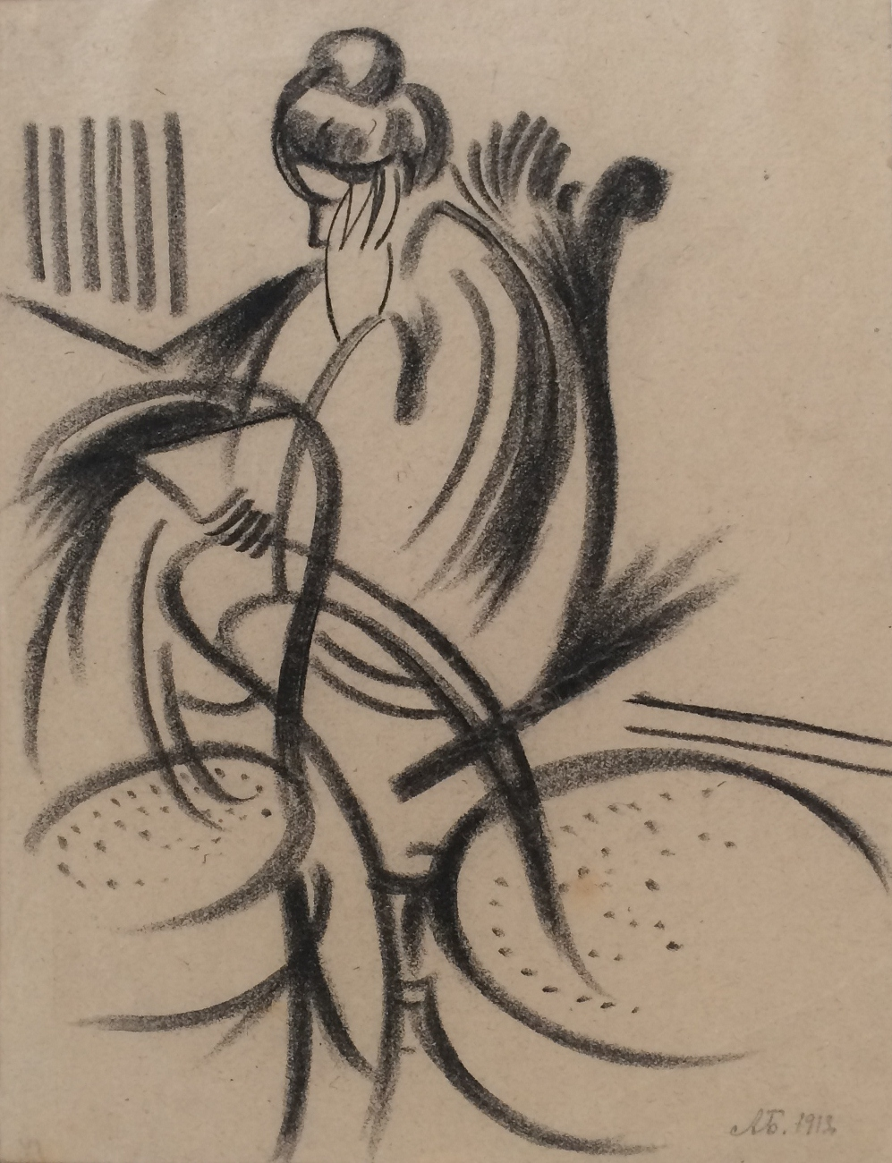 Seated woman reading (Wanda), 1913 - Alexander Bogomazov