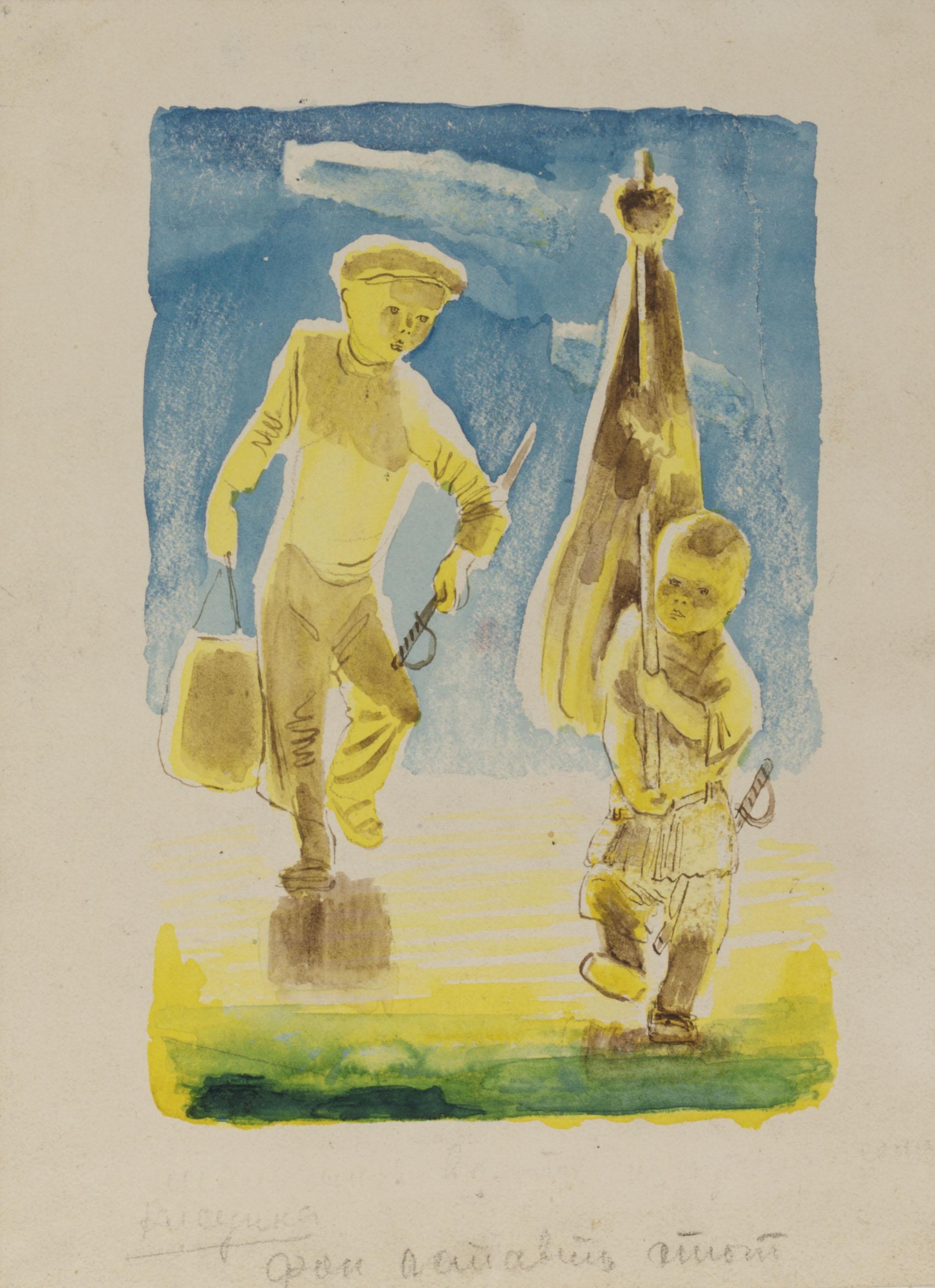Illustration to A.N. Tolstoy's book 'KAK NI V CHEM NE BYVALO, 1928 - Alexei Pakhomov