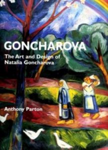 ICAAD preserves the heritage on Goncharova in the face of major faking scandal
