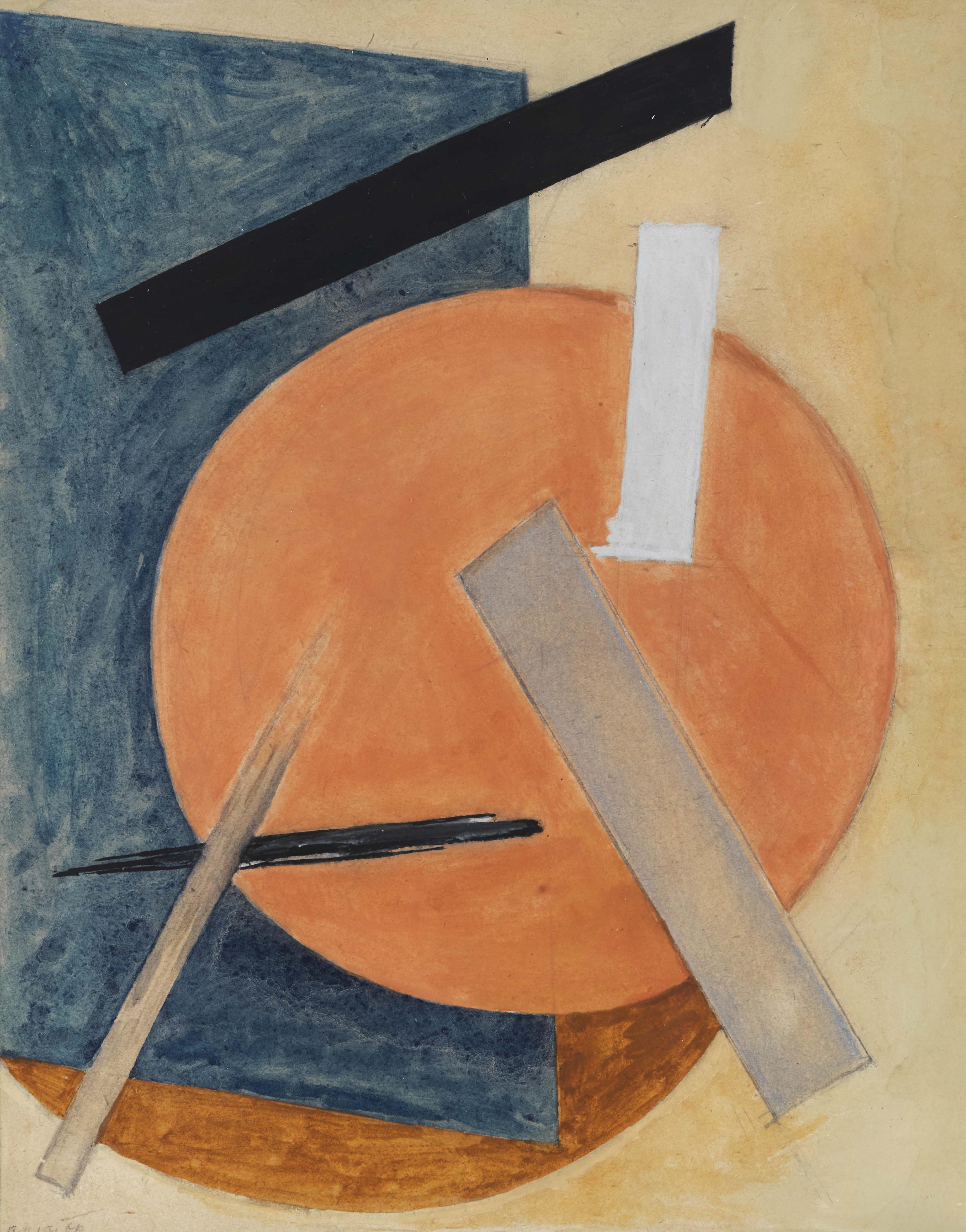 Suprematist Still Life, 1921 - Boris Kosarev
