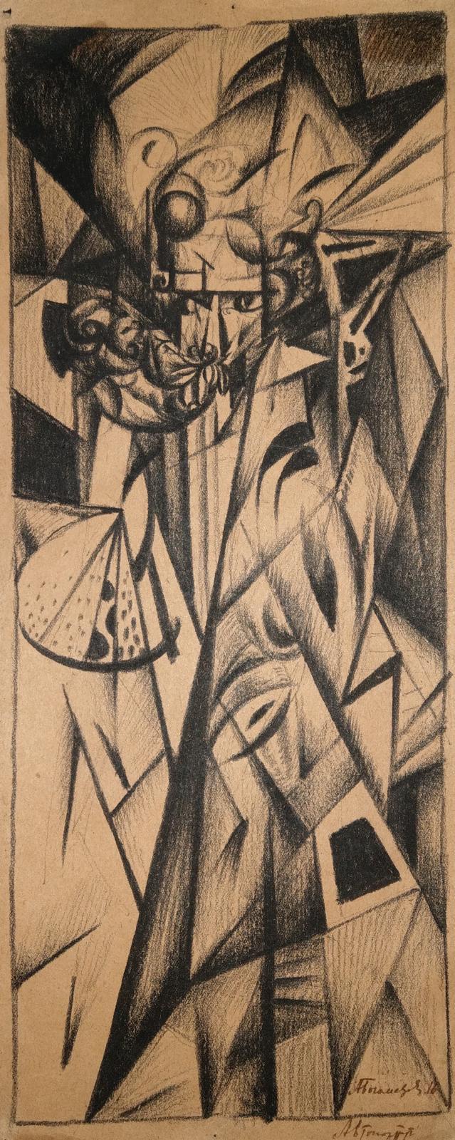 Self Portrait, 1916 - Alexander Bogomazov