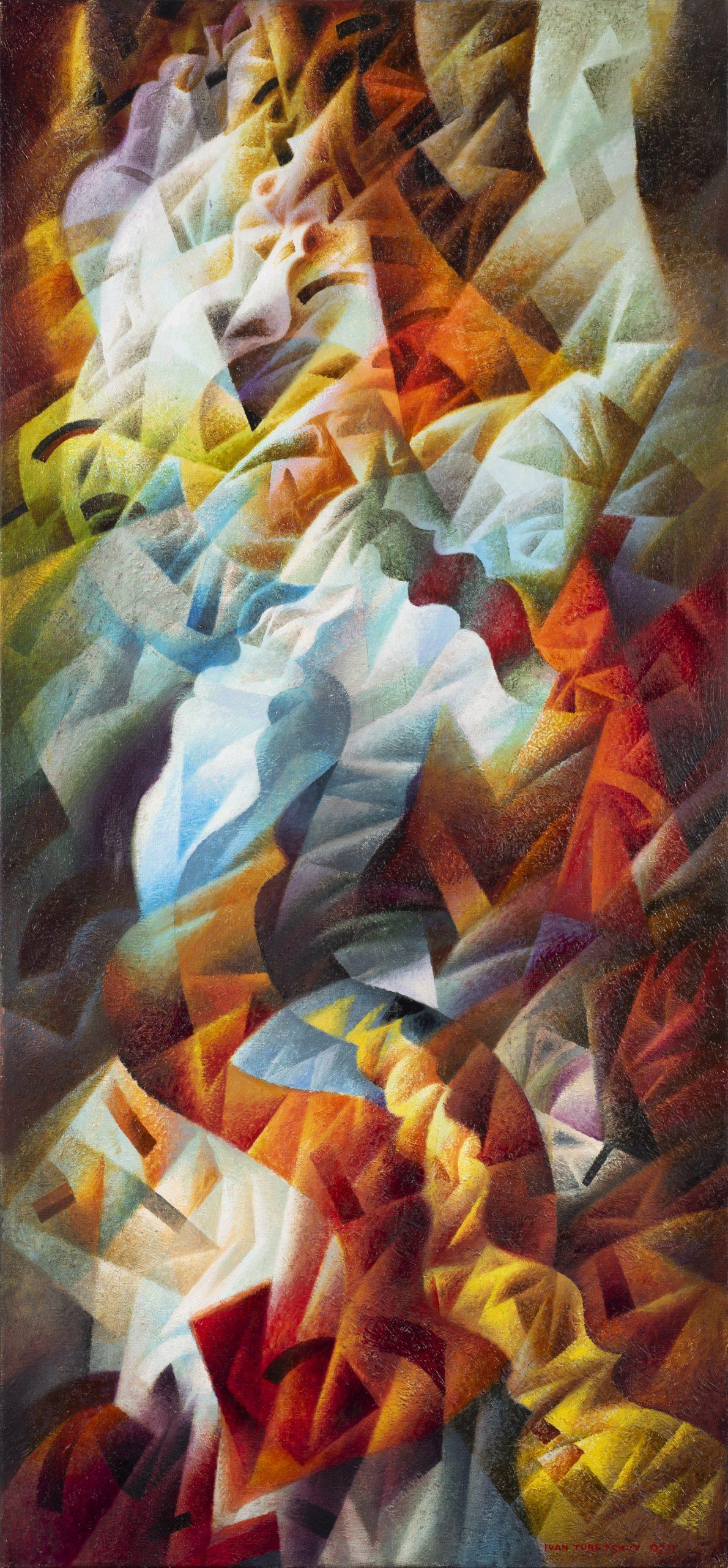 The Waves of Warm Memories, 2020 - Ivan Turetsky