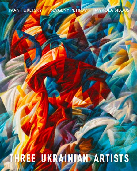 Three Ukrainian Artists